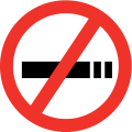 No-Smoking-PNG-Image-74891